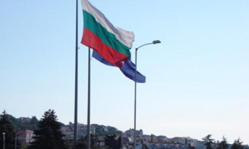 Pilon_52mi-Varna
