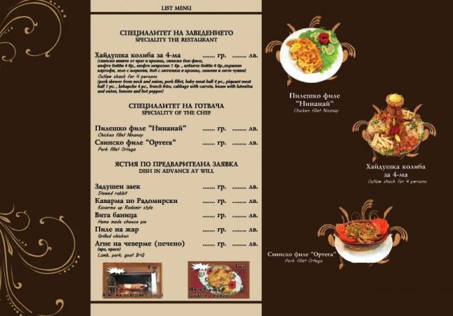 menu2-curves10
