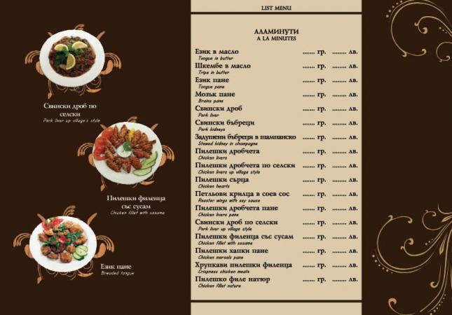 menu2-curves11