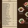 menu2-curves12