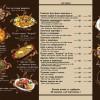 menu2-curves13