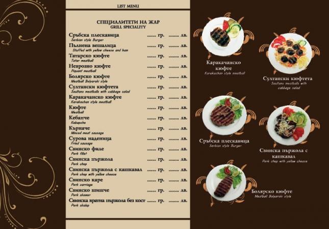 menu2-curves14