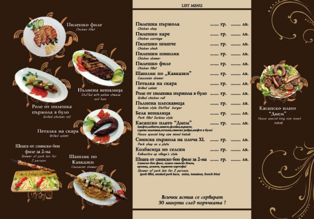 menu2-curves15