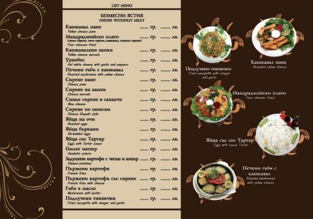menu2-curves16