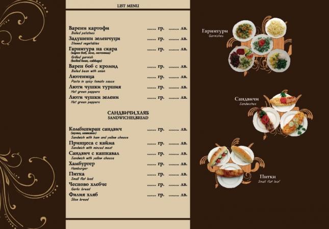 menu2-curves18