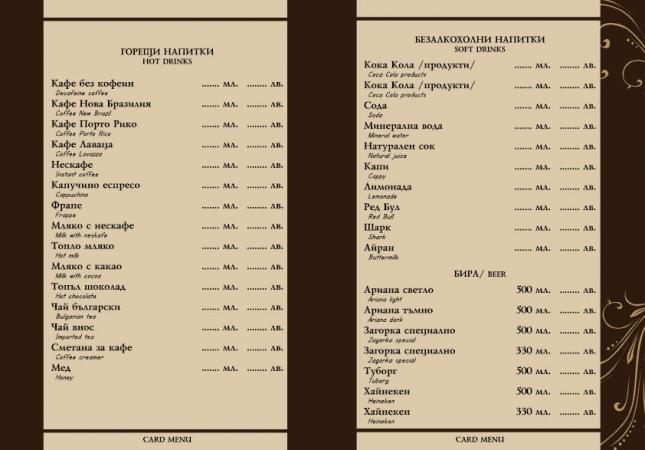 menu2-curves3