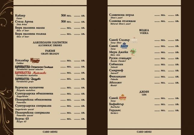 menu2-curves4