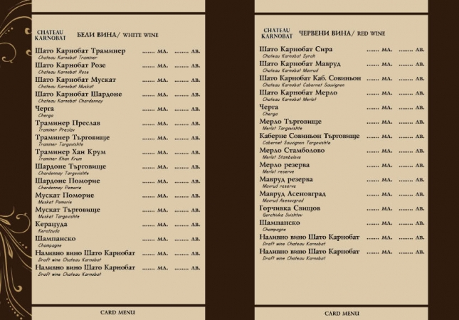 menu2-curves6