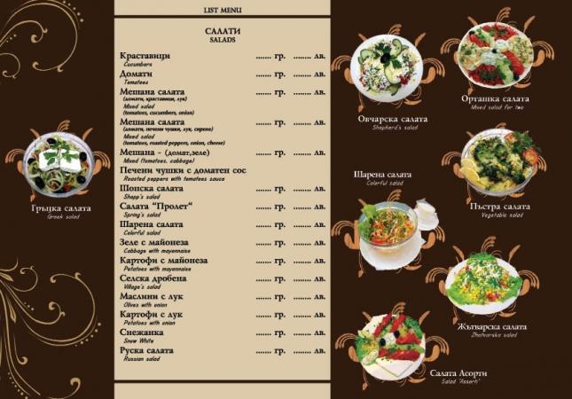 menu2-curves8