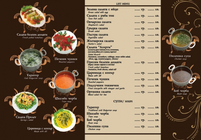 menu2-curves9