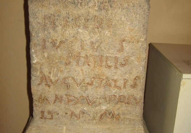 археологическа експозиция 8