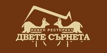 Dvete_Sarneta-info-register