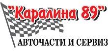 Karalina-info-register