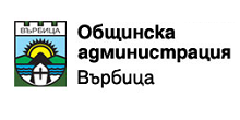 Obshtina-Vrabnica-info-register