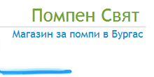 PompenSviat-info-registetr