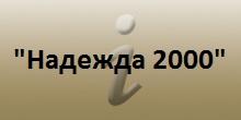 nadejda200