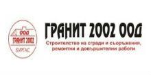logo-granit2002