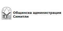 simitli
