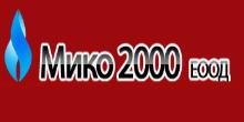 LOGOmiko2000