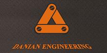 danian-e-logo