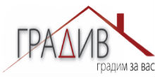 gradiv-logo