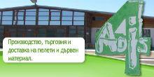 logo-adis4