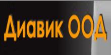 logoDiavak