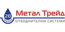 logo-metal-trade