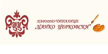 tsanko