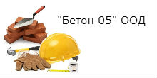 logo-beton05