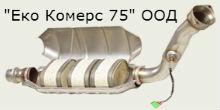 logo-eko-komers75
