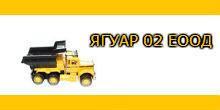 logo-jaguar-2