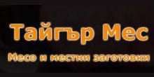 logo-tiger-mes