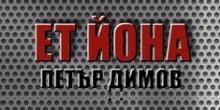 300-iona_logo