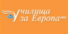 LOGO-UCHILISHTA-EVROPA