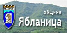 LOGO-yablanica