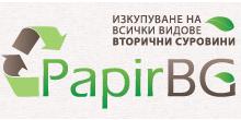 PaperBG