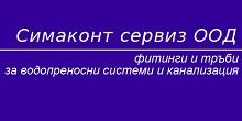 SIMASERV