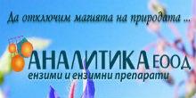 logo-analitika