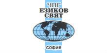 logo-ezikov-sviat