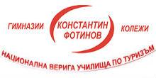 logo-fotinov