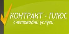 logo-kontrakt-plus