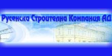 logo-rusenska-stroitelna-kompaniya