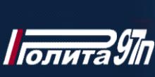 roplita-97-p-logo