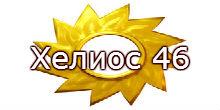 helios-46