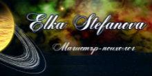 logo-elka-stefanova