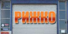 logo-rijko
