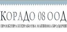 1716 May. 23 15.03