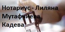 jurist_notarius