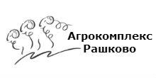 logo-agrokompleks-rashkovo